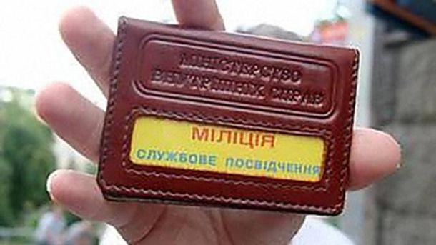 ВМелитополе бывшие полицейские скопиями удостоверений проводили обыски