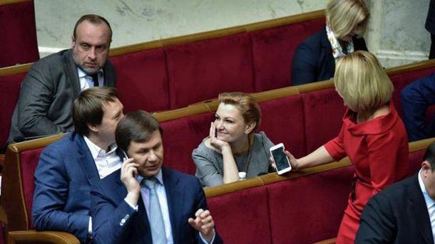 Парубий закрыл совещание парламента