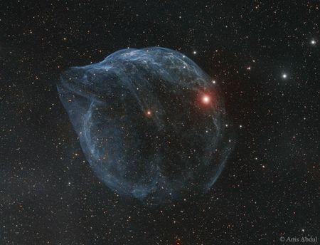 Ученые показали фотографии гигантского пузыря, надутого вкосмосе