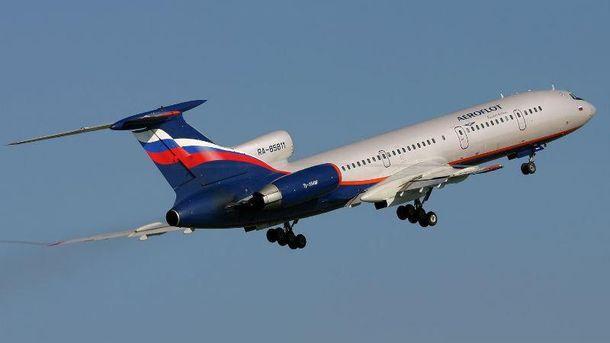 Cотрудники экстренных служб обнаружили тело погибшего вкатастрофе самолета Ту-154