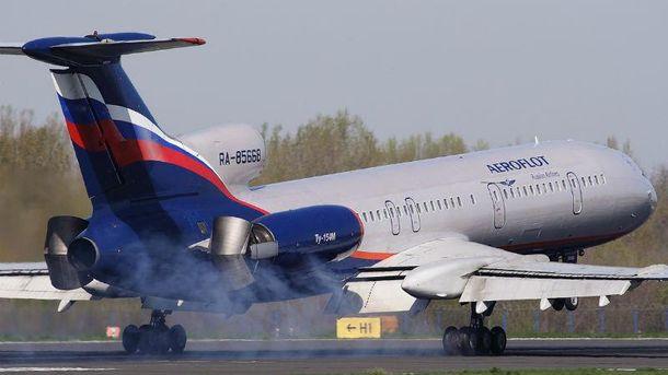 Источник вМинобороны окрушении Ту-154: ФСБ отрабатывает версию теракта