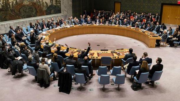 Скандал срезолюцией поИзраилю вмеждународной Организации Объединенных Наций (ООН): постпред разъяснил позицию государства Украины