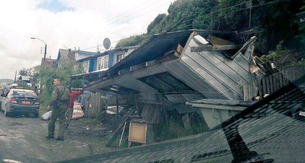 Наюге Чили случилось землетрясение магнитудой 7,6