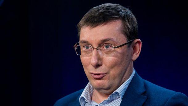 Луценко відреагував на нічні погроми у Києві