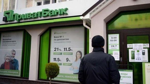 Шлапак представил новое руководство «Приватбанка» большое количество знакомых фамилий