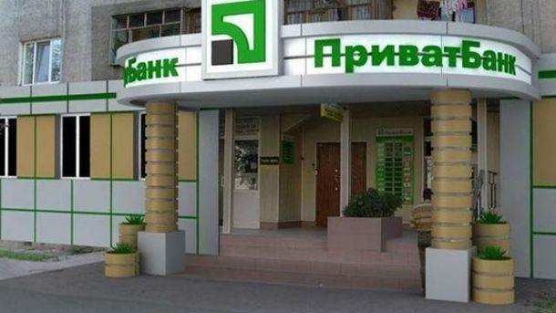 Антимонопольный комитет выписал штраф уже национализированному ПриватБанку