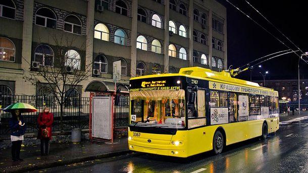 ВКиеве запускают ночные троллейбусы иавтобусы (схемы движения)