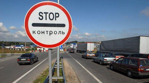 Наукраино-польской границе вочередях простаивают практически 800 авто— ГПСУ