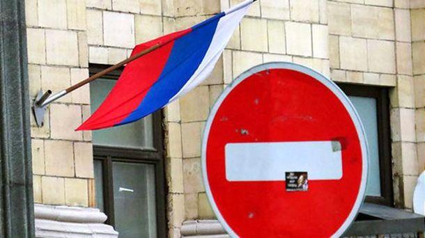 США ввели вдействие ужесточенные санкции вотношенииРФ