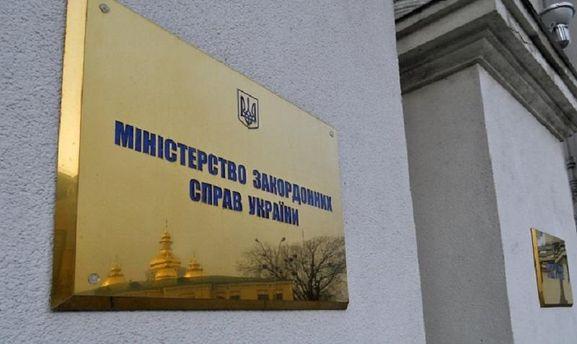 Киев призвал ООН усилить давление на Российскую Федерацию
