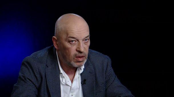 Тука объявил, что Российская Федерация вскором времени покинет Донбасс, разъяснил почему