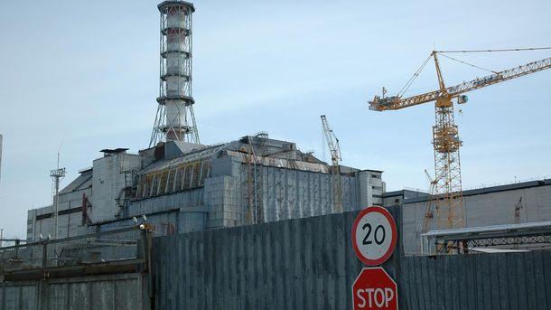 Украинцы задержаны запопытку встретить Новый год вЧернобыльской зоне