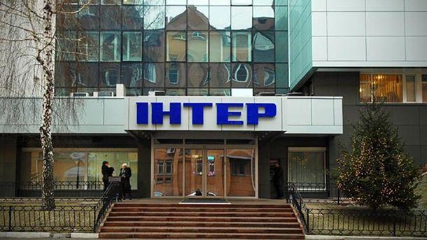 Украинский провайдер отказался транслировать канал «Интер», заменив его намеджлисовский ATR