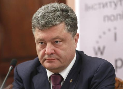 Президент Украины подписал закон «ОВысшем совете правосудия»