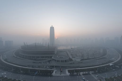 В КНР ввели красный уровень тревоги из-за сильного тумана