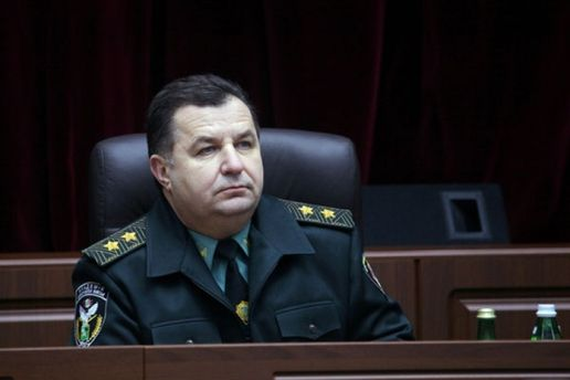 ВСУ заняли новые позиции наСветлодарской дуге без нарушения Минских договоров