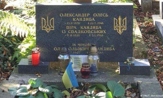 Семья Михайлишина незнала омогиле поэта— Эксгумация Александра Олеся