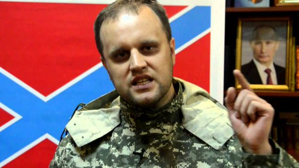 СБУ вызывает надопрос одного изглаварей «ДНР» Губарева
