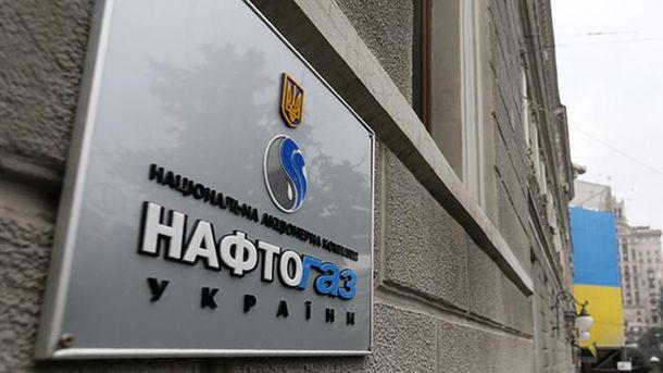 В «Нафтогазе» приготовились кпровокациям Кремля— Российская Федерация замерзает