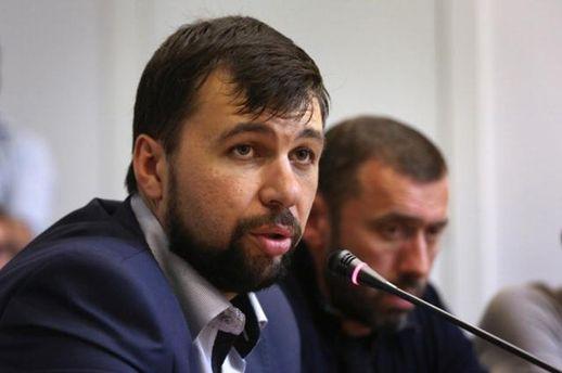 Кто состоит в«подпольной» ячейке «ДНР»?