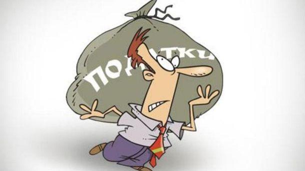 ВРаде хотят ввести переходный период для закрытия ФОП