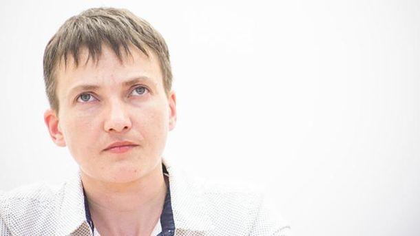 Савченко обнародовала список пленных украинцев вДонбассе