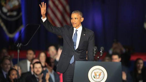 Действующий президент США Барак Обама выступил спрощальной речью