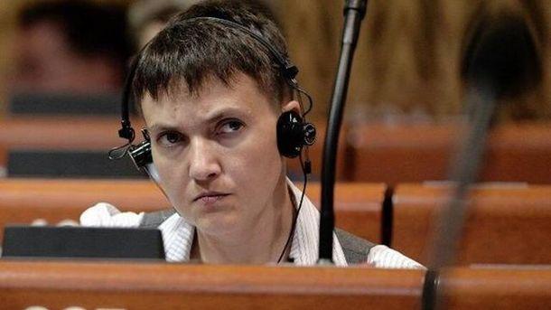 Савченко откорректировала иразукрасила свои списки