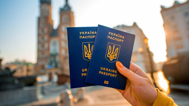 ВЕС прогнозируют получение государством Украина безвизового режима киюню