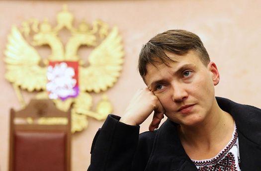 Надія Савченко знову в центрі уваги громадськості