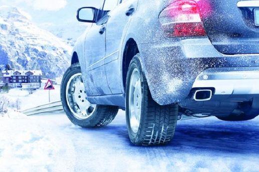 Один з варіантів завести машину в мороз –