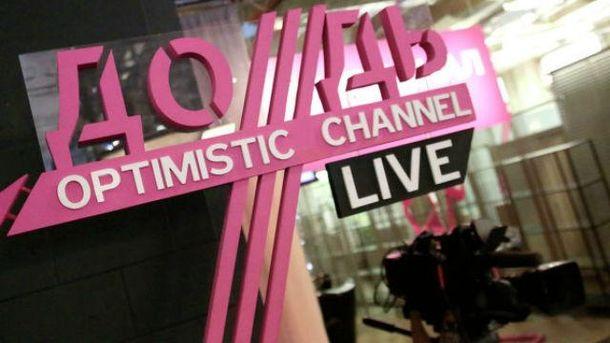 ВУкраинском государстве  запретили трансляцию канала  «Дождь»