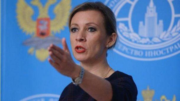 Захарова назвала блокировку «Дождя» вгосударстве Украина «парадоксальным актом цензуры»