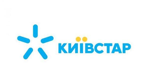 Український мобільний оператор піднімає тарифи
