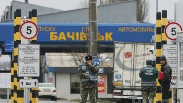 ГПСУ: РФ неофициально ужесточила режим пересечения границы для украинцев