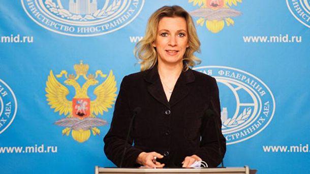 ВМИД России прокомментировали списки Савченко