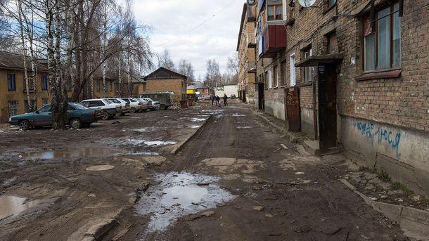 Исследование: около 30% граждан России рискуют оказаться зачертой бедности