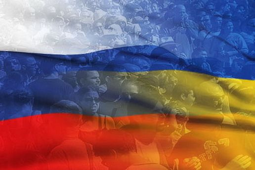 Помните! Украинцы имеют и союзников, и сторонников, и друзей в России