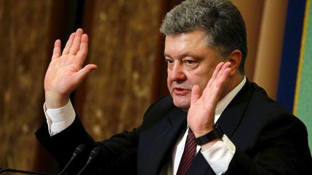 Порошенко стал самым богатым политиком Украинского государства