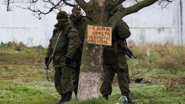ВоеннымРФ вДонбассе запретили заезд в Российскую Федерацию