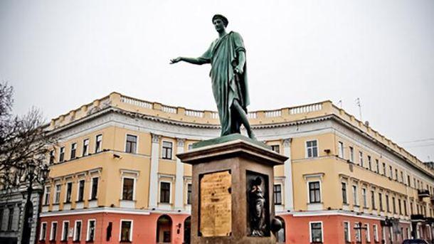Обогнала Киев: Одессу назвали самым дорогим городом страны