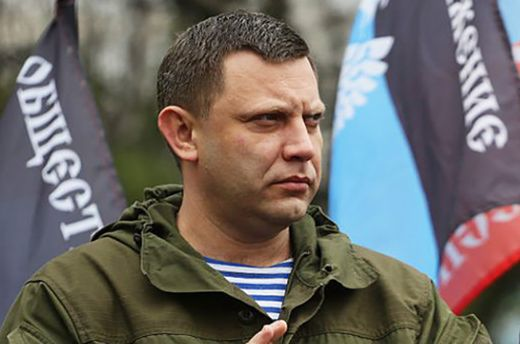 Савченко скорректировала списки осужденных вУкраинском государстве граждан России