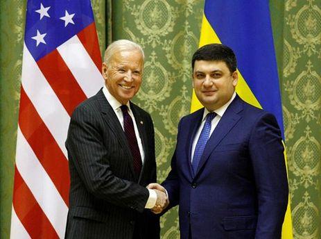 Гройсман дал обещание Байдену продолжать изменять Украину