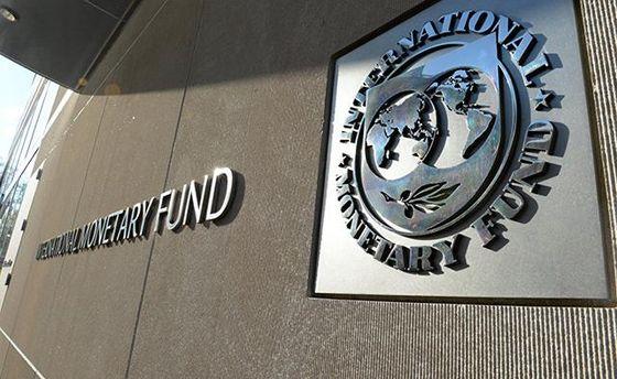 СМИ поведали, чего МВФ ожидает отУкраины в нынешнем 2017-ом