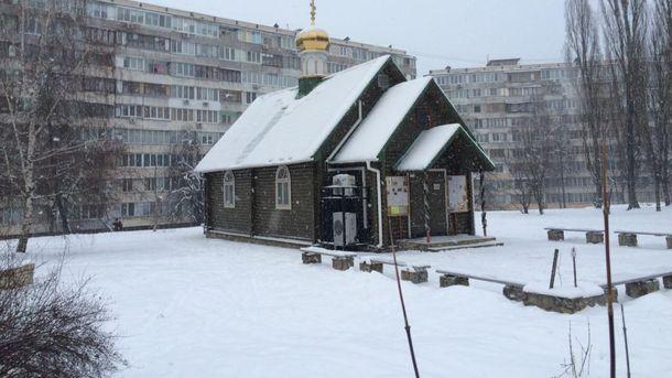 ВКиеве храм забросали «коктейлями Молотова»