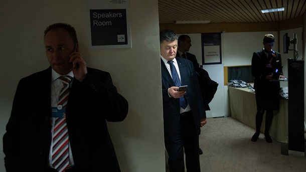 Команда Трампа небудет присутствовать наэкономическом пленуме вДавосе