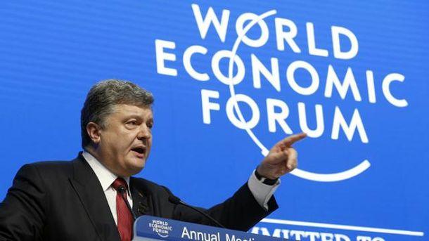 Форум вДавосе: Швейцария оценила реформы вУкраинском государстве