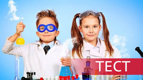 Фруктовий лід чи навушники: що ви знаєте про дитячі винаходи