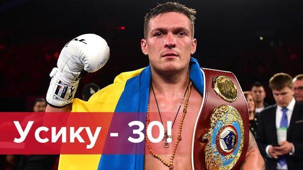 Усику –30: зрады и перемоги крымского украинца