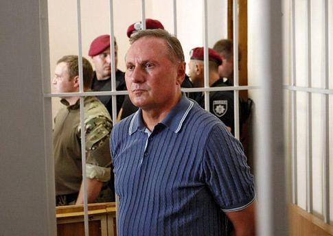 Ефремову продлили арест довесны
